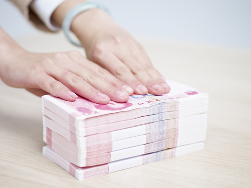 RMB Donation