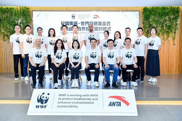 Anta Group and WWF