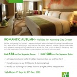 CNY588 Romantic Autumn At Holiday Inn Kunming City Center Room Exclusive Available For All Holidays