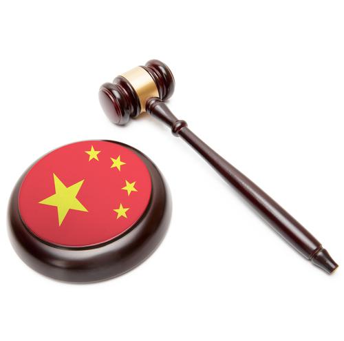 justice-china