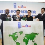 UNDP Builds Big Data Lab In China To Support Development Goals